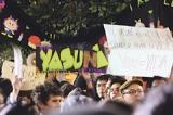 εθνικό πάρκο YASUNI: μια χαμένηευκαιρία;